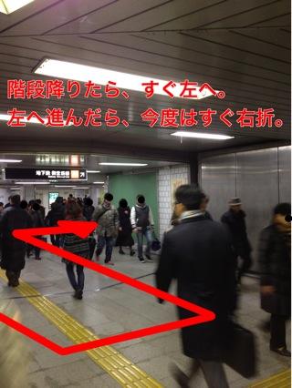 階段降りたら、すぐ左。さらにすかさず右へ。
