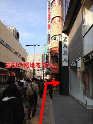 ぱちんこKYO-ICHIを右折して、最初の路地を右へ。