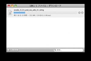 ダウンロード速度1.0KBの画像