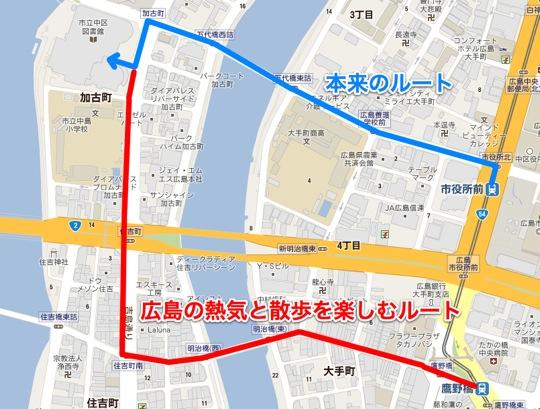 広島の夏を堪能する道筋
