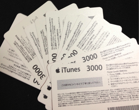 ITunesCardSaleFor20120429