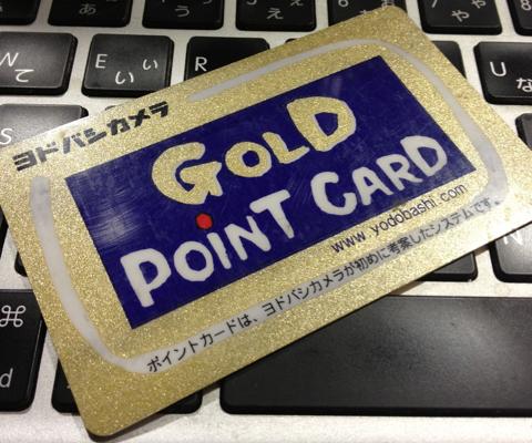ボロボロになったカードとも、これでお別れ。(まあ、このカードも使えるので、部屋でお留守番です。)