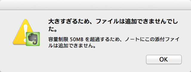 多きすぎるため、ファイルは追加できませんでした。
