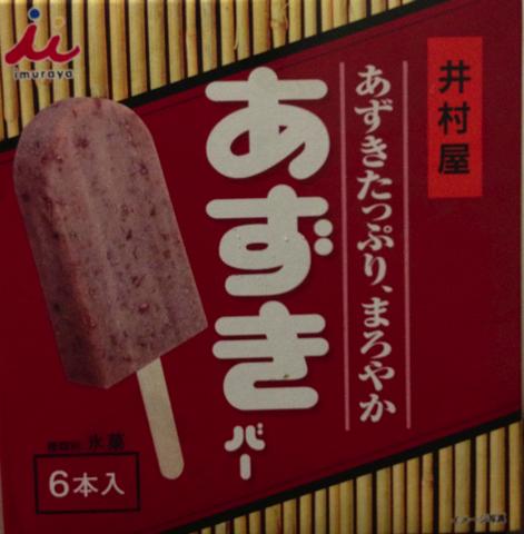 井村屋あずきバー6本入